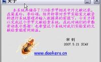 步甲资料文献检索系统