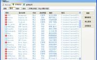 好软推荐-FreeStakeout V1.11