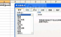 System Safety Monitor 2.4.0.620 的破解