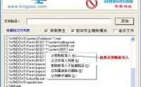 ARP攻击下载者Win32.Logogo.a(ntldr.exe)的分析