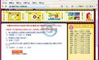 trojan-downloader.win32.vb.hoa病毒简要分析