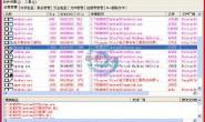 超强下载者病毒weiai.exe,system.exe,hbkernel32.sys分析
