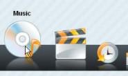 苹果风格菜单 – CSS Dock Menu