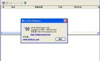 WhoisThisDomain v1.40中文汉化绿色版-域名Whois查询工具