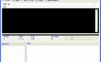 BSQL Hacker v0.9.0.9中文汉化绿色版
