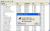 DLL Export Viewer v1.35中文汉化绿色版-dll文件导出函数查看工具