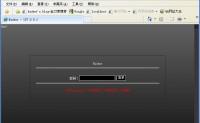 解密的haker webshell
