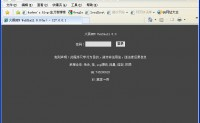火狐NEW WebShell 8.0的解密及后门全解析
