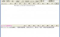浅析解密ASP文件