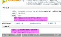 No Backdoor Webshell(宝)-海洋顶端纯净版
