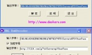 ASCII2CHR-ASCII码和字符智能转换工具