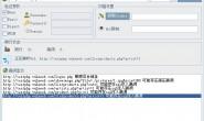 Safe3 Web蜘蛛爬行漏洞扫描系统 6.1修正版