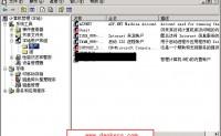 windows 2003下重命名系统用户名的小技巧