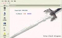 Icesword下载及简明教程