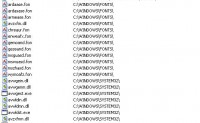 Worm.Win32.AVKiller.aq(svfqnty.exe)的分析
