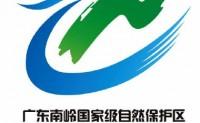 南岭自然保护区logo和宣传标语评选结果新鲜出炉