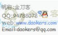 在博客中设置QQ状态显示