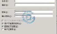金刀客服务器安全设置笔记
