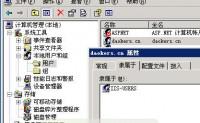 pjblog博客目录安全详细设置