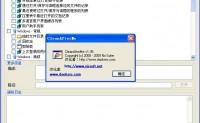 CleanAfterMe v1.35中文汉化绿色版-系统操作记录清除工具