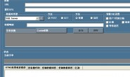 SQL Power Injector 1.2中文版