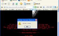 军情播报-阿尔巴尼亚及马其顿微软分站相继被入侵