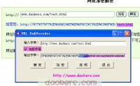 URLEnDecoder.exe-url转换加解密小工具