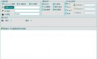 safe3 web漏洞扫描系统企业版v10.1特别版