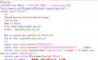 AspxSpy2014 Final-网站管理与检测必备神器
